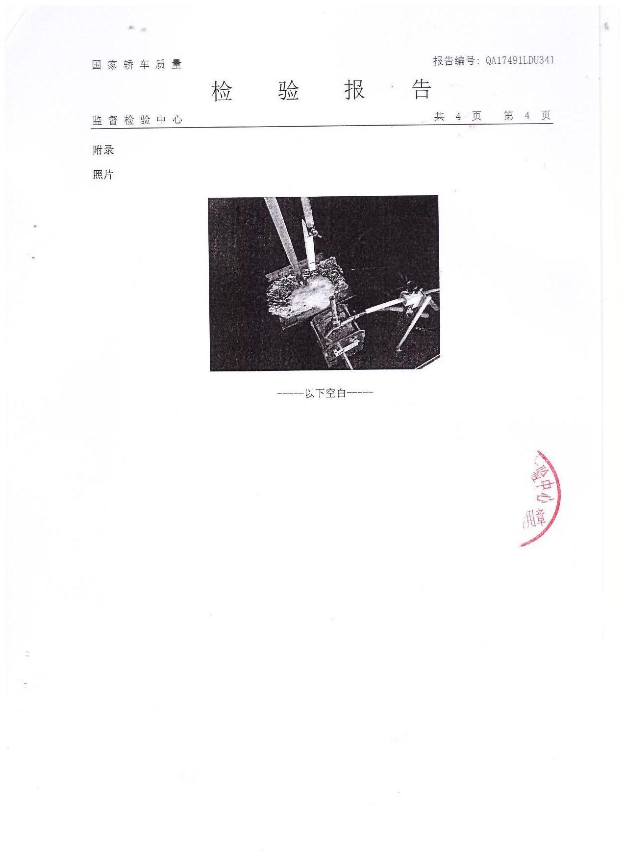 硅橡胶7页