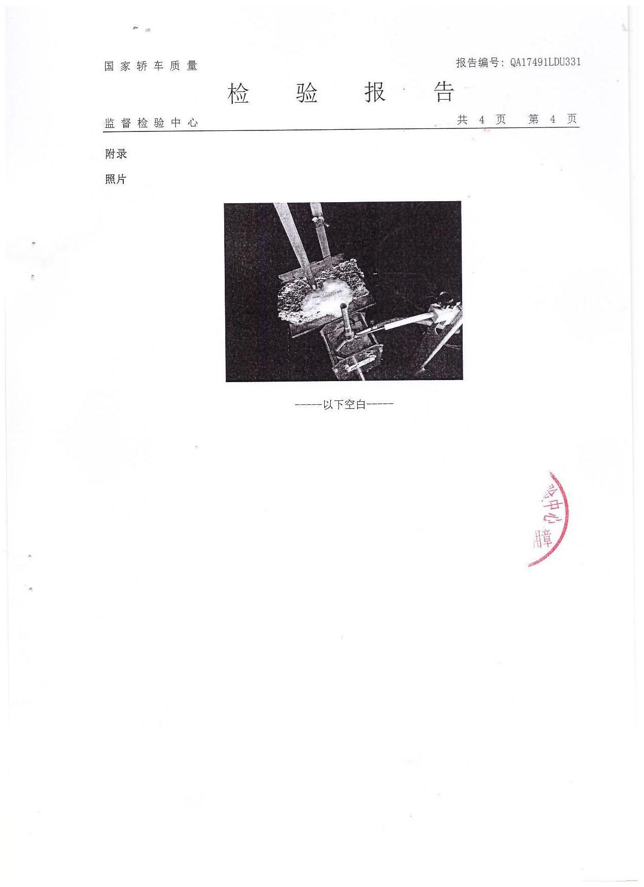 铁氟龙7页